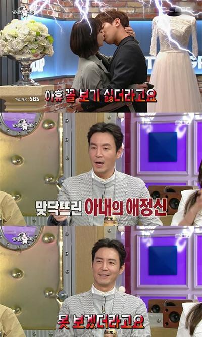 """최원영, 심이영의 극중 애정신에 질투 폭발…""""꼴 보기 싫더라"""""""