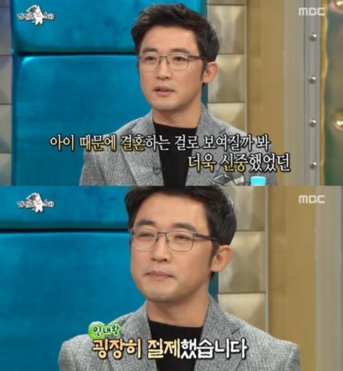 """안재욱, 부인 최현주와의 혼전 임신설 관련해 """"결혼 전 절제했다"""""""