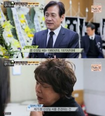 """'마이웨이' 故 신성일 마지막 길… 안성기 """"그 누구도 범접할 수 없는 큰 별빛"""""""