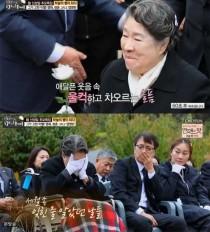 """'마이웨이' 엄앵란, 故 신성일 마지막 길 배웅… """"부부로 55년 살아, 저승에서 만납시다"""""""