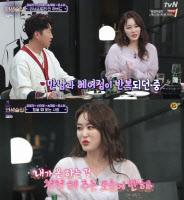 """'인생술집' 신아영 """"하버드 동문인 남편, 죽어야 헤어질 인연 같아"""""""