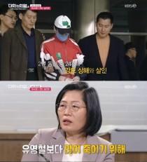 """이수정 """"정남규 살인목적? 유영철보다 더 많이 죽이기 위해"""""""