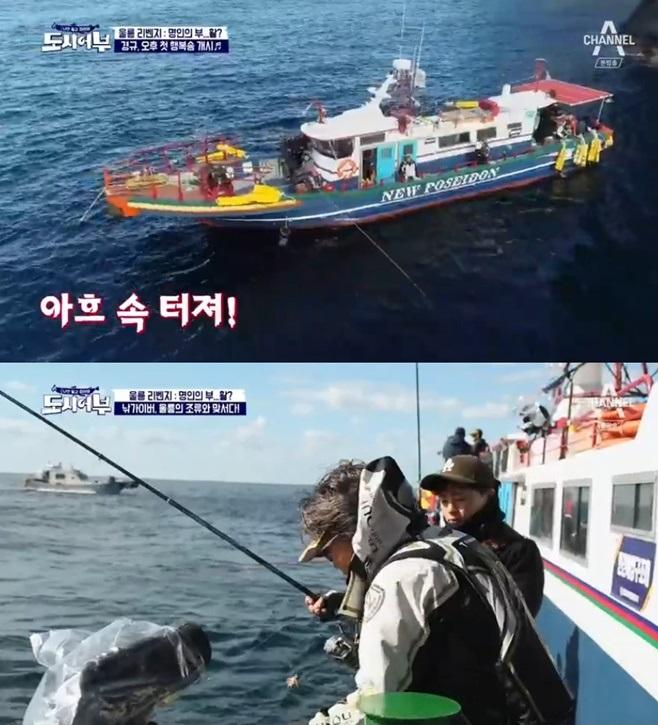 '도시어부' 木夜 종편 시청률 1위 수성…'연애의 맛' 바짝 추격