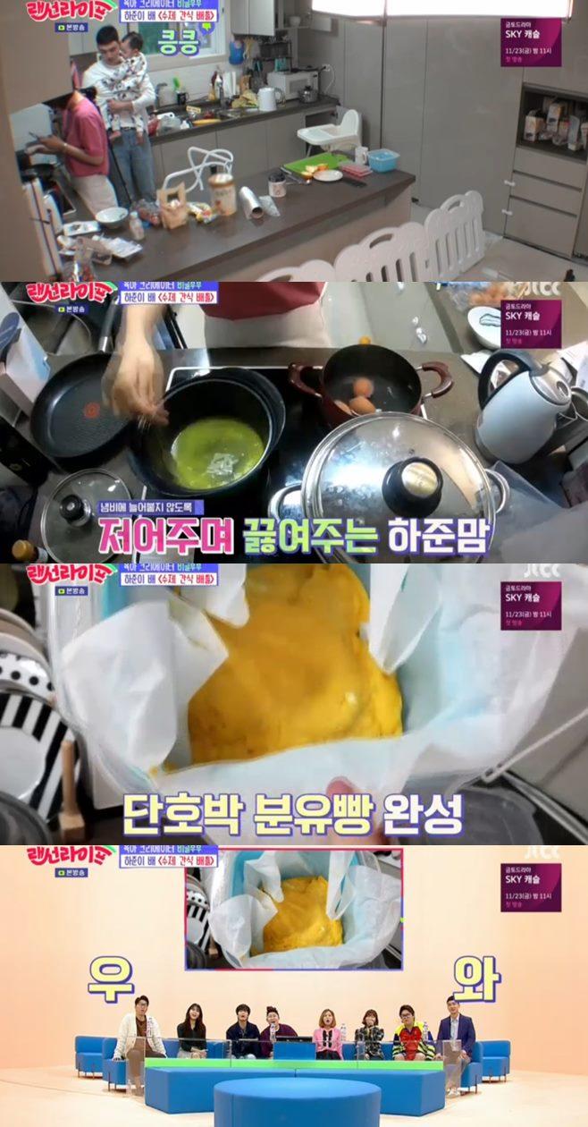 '랜선라이프' 육아 크리에이터 비글부부의 단호박분유빵, 이영자 '군침'