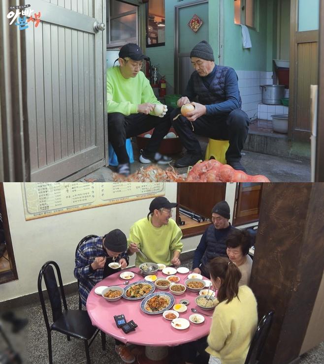 """김창열, 중화요리 가게 운영하는 장인에 """"가업 잇겠다"""" (아빠본색)"""