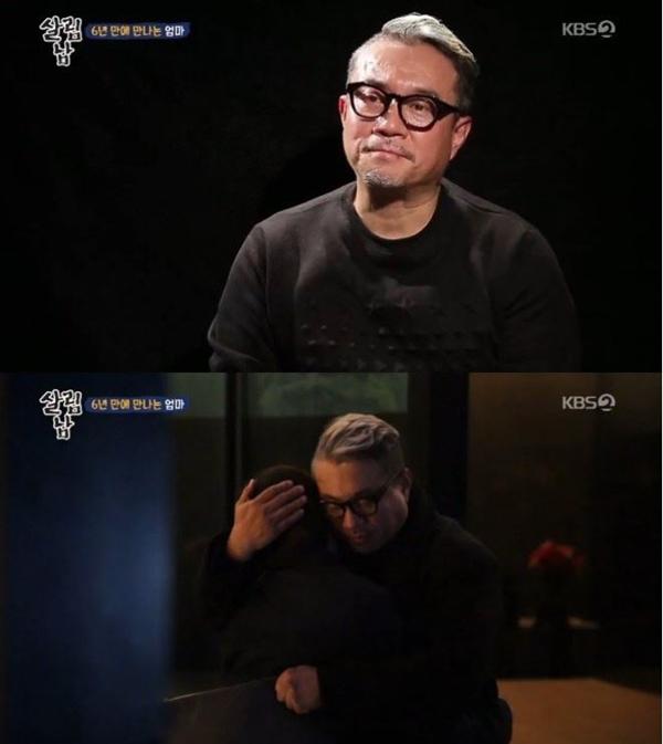 """'살림남2' 김성수, 하늘나라 간 아내 생각에 눈물 """"남겨진 딸 안쓰러워…"""""""