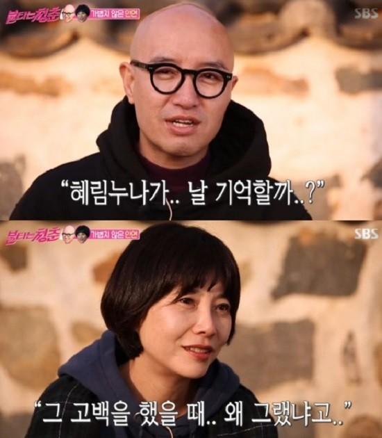 """홍석천, 김혜림과 오랜 인연 """"너무 반가워서 눈물이"""""""
