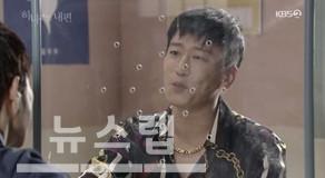 """가수 아닌 연기자 강두의 드라마 등장 """"본명 송용식으로 활동 원해"""""""