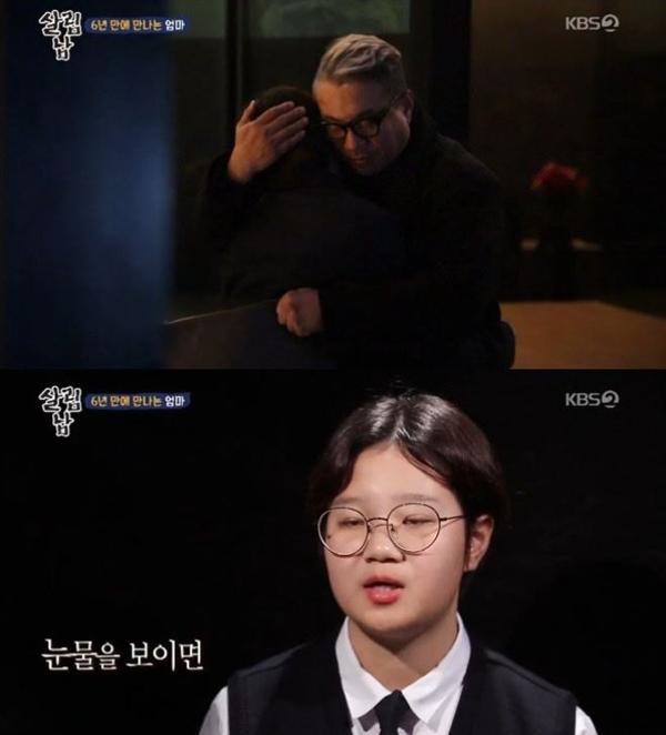 """'살림남2' 김성수, 하늘로 간 아내 떠올리며 눈물의 고백 """"남겨진 딸 어떡하나…"""""""