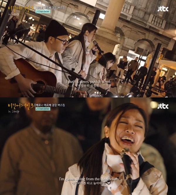 박정현 샹들리에, 다시보기 어디서? 벌써 8만뷰…3단 소름