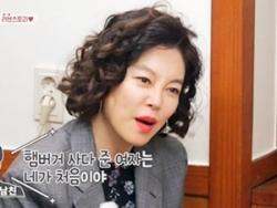 """최화정 """"옛남친과 압구정서 햄버거 비밀데이트"""""""
