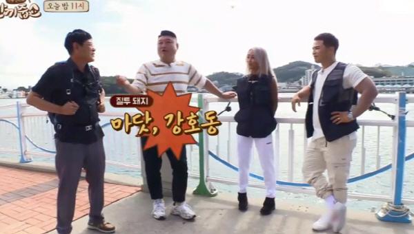 마이크로닷 홍수현과 '도시어부'로 눈 맞고...사연은 규라인 '한끼줍쇼'에 공개