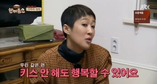 """홍진경 결혼생활에 '빨간불' 들어왔나… """"한 사람과 오래 사는 것 불합리해"""""""