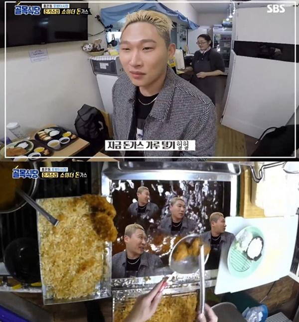 """&<골목식당&> 스윙스, 돈가스 털기춤에 """"형 그만""""…홍은동 포방터시장 입성 폭소"""