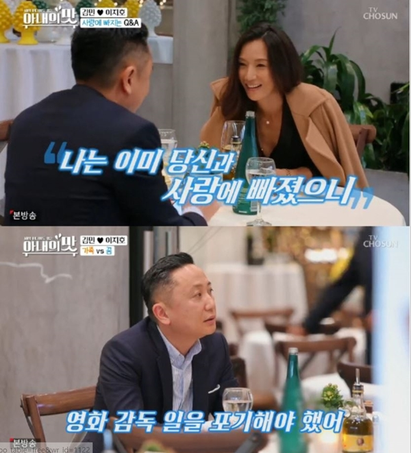 """'아내의 맛' 김민♥이지호, 미국 생활 공개…마치 연인 같다 """"한 시도 떨어질 수 없어"""" 달달"""