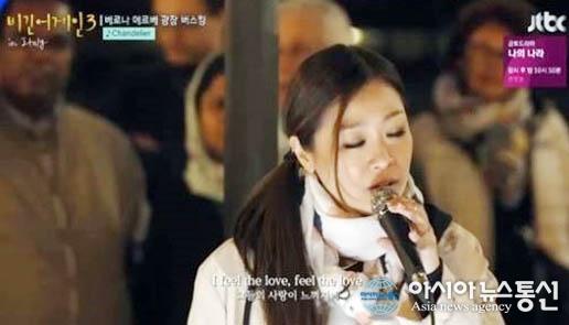 """박정현, 시아의 '샹들리에' 수현""""말도안돼..."""""""