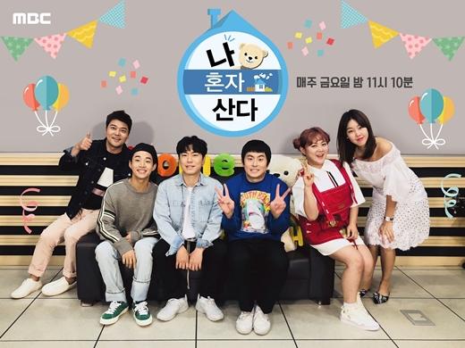광고주는 '나 혼자 산다'를 ♥, 시청률..동시간대 1위-金 2049 1위