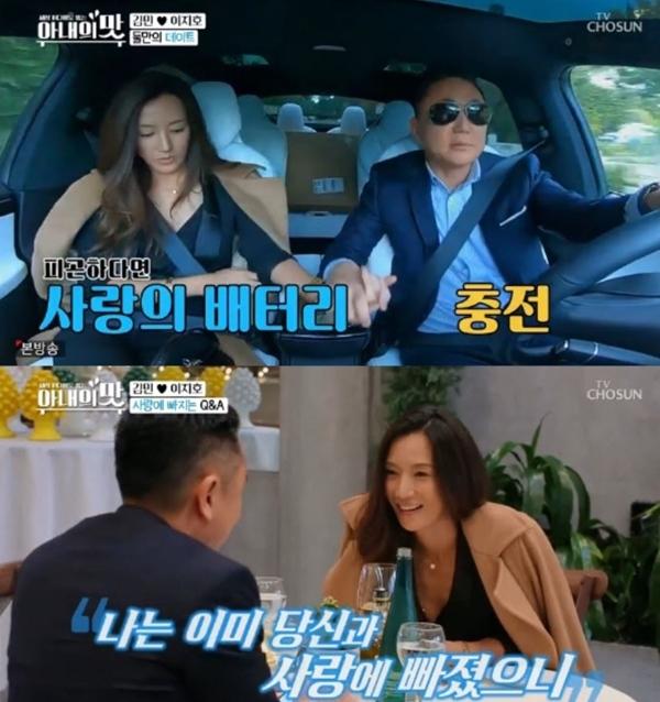 """'아내의 맛' 김민♥이지호, 화려한 미국 생활 공개…아직도 연인 같은 모습? """"한 시도 못 떨어져"""" 달달"""