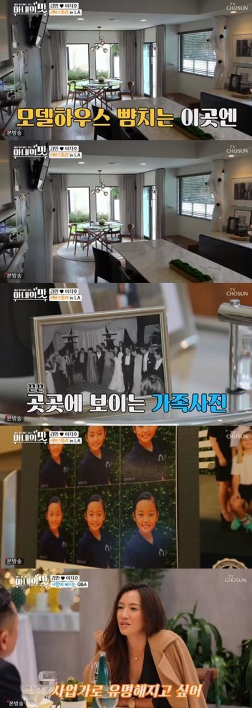 """'아내의 맛' 김민♥이지호, 화끈한 애정 과시 """"사랑이라도 나눠야…"""" 럭셔리 부부의 라이프"""