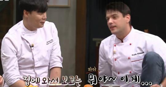 """""""한국와서 처음 봤다"""" 미카엘 셰프가 토마토로 착각한 한국 과일"""