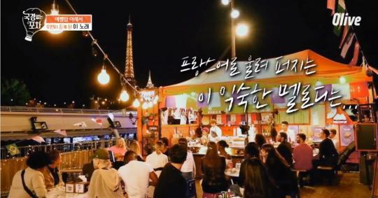 프랑스 가수가 에펠탑 앞에서 '불어+한국어'로 즐겨 부른다는 '뜻밖의 명곡' (+영상)