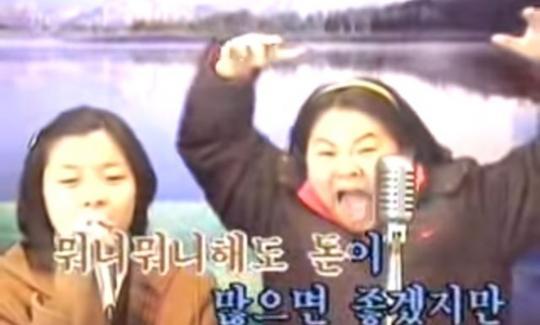 '한국 뚱뚱녀'로 대만·일본 1위 찍은 김신영 엽기 동영상