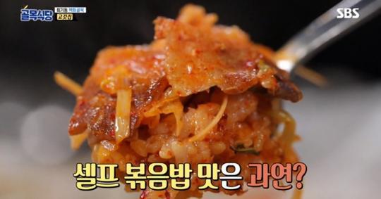 백종원이 공개한 고깃집 '셀프 볶음밥' 만드는 방법 (영상)