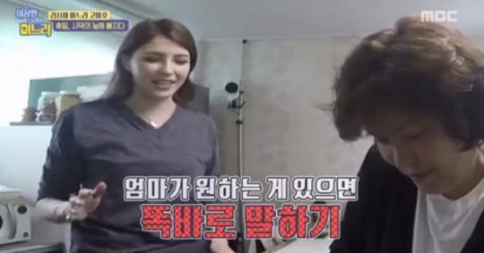 원하는 것 돌려 말하는 한국 시어머니에게 '일침 놓는' 러시아 며느리