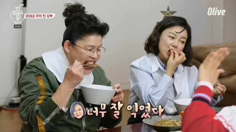 '밥블레스유' 송은이집에서 어머니표 우동 먹방!
