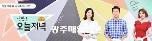 [MBC 생방송 오늘저녁 맛집]비빔 메밀 온메밀 '원당국수 잘하는 집'·해물갈비 메밀짬뽕 평창 봉평차이나