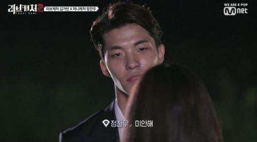 """'러브캐처' 정찬우, 악플 심경토로 """"연애할 시기 아냐…의도와 다른 편집"""" (전문)"""