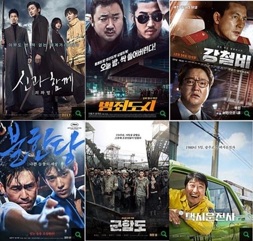 추석 특선영화, '불한당'부터 '범죄도시'까지 꽉 차고 풍성 #추석특선영화