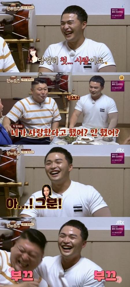 """'한끼줍쇼' 마이크로닷 """"홍수현이 첫사랑"""" 애정 과시"""