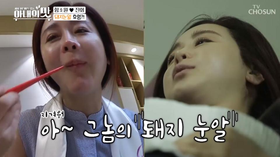 [스타☆톡]'아내의맛' 함소원 진화 나이차이함소원 시아버지 재산까지…화제의 그녀 과거는?