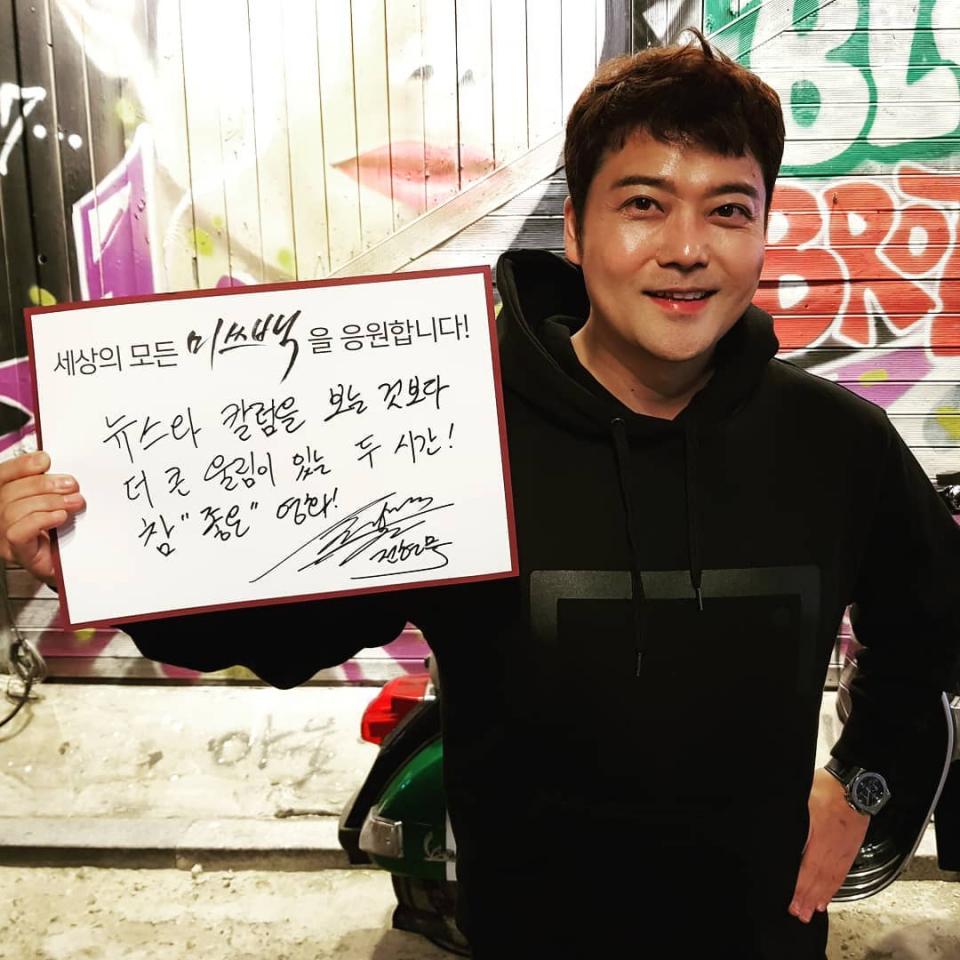 [스타☆톡]전현무, 이수근 1억 빌려준 사연? 나혼자산다 전현무한혜진 열애에 미담까지 더해 호감↑