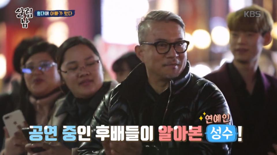 김성수 아내, 공현진 처제 강지희 피살 사망 사건 왜 살인범 쫓아나갔나…부인 살해 안타까워