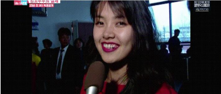 """'미운우리새끼' 신애라, 24살 리즈시절 공개, """"어제 사진 아냐?"""" 딸 입양사유는? 자궁적출, 아들 등 화제"""