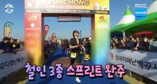 방성훈, 철인3종경기 완주..35~39세 5위 기록