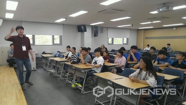 지역아동센터, 지역대학과 중학생 진로체험 캠프 실시