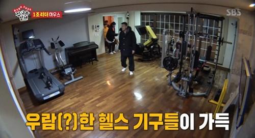박진영, 집에서도 성실 그 자체 '회장님으로 불리는 순간 두렵다?'