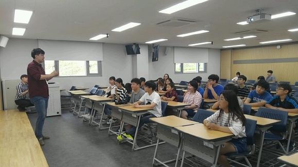 김해시-인제대, 지역아동센터 중학생 진로체험 캠프 진행