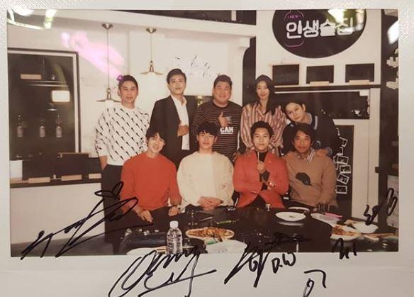 """이규형, 오만석-김동완-유연석과 '인생술집' 인증샷 공개 """"훈훈해"""""""