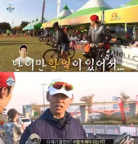 """'나혼자산다' 성훈, '철인 3종 경기' 완주 조력자는 션? """"새벽 5시부터 함께 연습"""""""