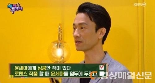 김병철 ˝윤세아와 몰지 않았더라면˝…심경 밝혔지만 계속되는 물타기
