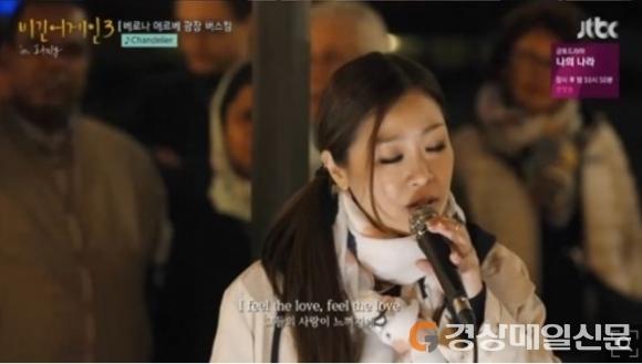 박정현 `샹들리에(Chandelier)` 아델 커버곡 넘을까, 불만? 시청자 마음 돌렸다