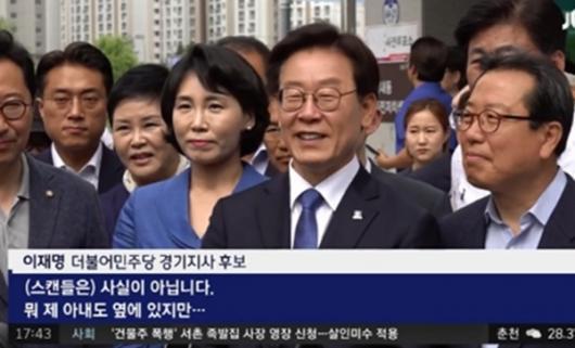 """'이재명 부인' 김혜경, """"장애 속 형 이재선 괴롭히는 이유"""" 이번엔 딸 향해 저격"""