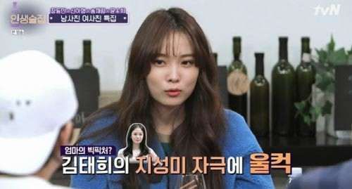 윤소희, 롤모델 김태희 따라 카이스트 간 사연 밝혀 화제
