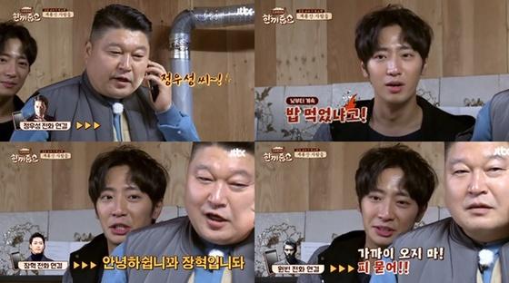 """[NC시청률]'한끼줍쇼' 이상엽, 성대모사 """"얼마나 잘하길래?""""…상승↑"""