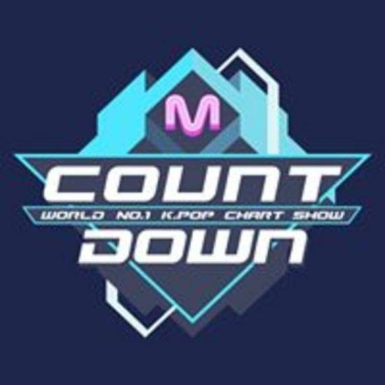 '엠카운트다운', 오늘(27일) 생방송→스페셜 방송 대체편성