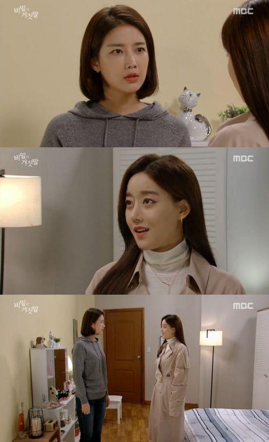 """'비밀과 거짓말' 서해원, 오승아에 반격 """"살인미수 사실 밝힐까?"""""""